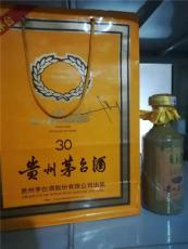 回收30年茅臺酒瓶回收值多少錢一套訪時報