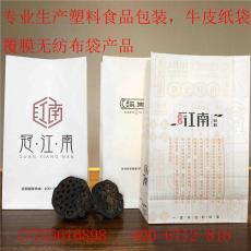 安徽智成包裝專業定制淋膜防油牛皮紙