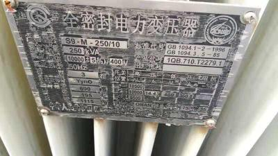 酉阳电缆回收酉阳电缆线回收电缆回收价格