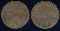 双旗币快速交易 交易有风险吗