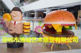 深圳快餐店玻璃钢汉堡包雕塑模型定制厂家