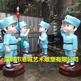 深圳玻璃钢小红军战士卡通雕塑批发厂家