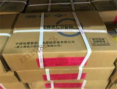 上海电力PP-R417钼和铬钼耐热焊条