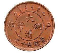 民国双旗币二百文价值是多少呢