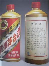 回收50年茅台酒瓶回收值多少钱意时报价