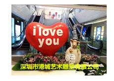 浪漫爱情主题玻璃钢红心形雕塑落地摆件