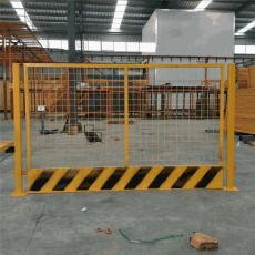 廣州工地基坑臨防護欄價格