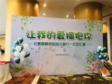深圳校园社区酒店活动搭建背景桁架搭建厂家