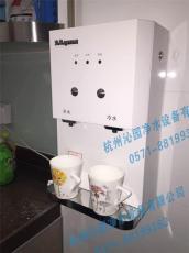 杭州臨安直飲水哪家買使用