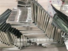 上海浦东风管厂家白铁通风排烟管加工制作