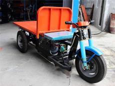 小型电动运输车厂家批发工地运输三轮纯电