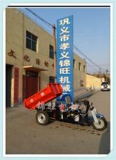 小型电动自卸车厂家批发工地运输三轮纯电
