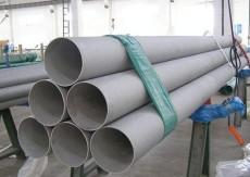 06Cr25Ni20不銹鋼耐高溫管-價格一覽表-歡迎