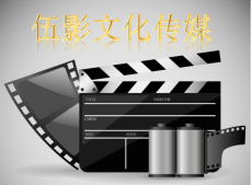 深圳宣傳片制作公司