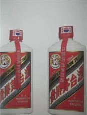 回收生肖馬年茅臺瓶子回收多少錢高北京周邊