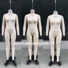 一流的alvanon试衣模特公仔生产厂家