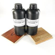 地板加硬树脂木板UV光油抗刮耐磨涂层
