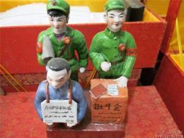 清江浦區回收文革瓷器誠信商家