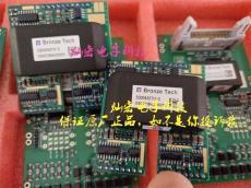 供應青銅劍IGBT驅動板2QD0430T17-C