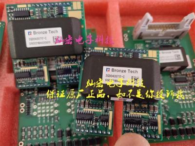 供应青铜剑IGBT驱动板2QD0430T17-C