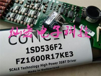 供应 IGBT驱动板1SD536F2-CM2400HCB-34N
