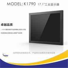 17寸工業顯示器K1790嵌入式高亮液晶捷尼亞