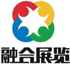 2020年新加坡石油展-融合展覽