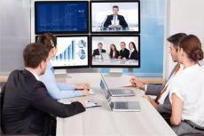 威速视频会议系统 视频会议系统 视频会议