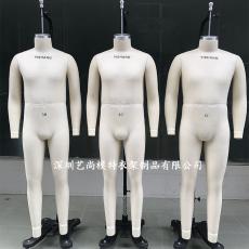 美國碼alvaform立裁試衣人臺標準尺寸