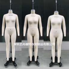 香港alvanon服裝人臺生產廠家
