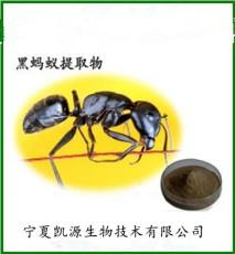 黑螞蟻提取物多種規格1公斤起訂