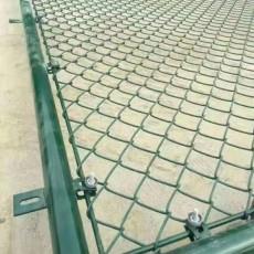 體育場圍網籃球場圍網羽毛球場圍網生產廠家
