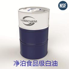 原裝進口荷蘭凈泊食品級白油NSF 3H認證