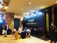 深圳广告公司广告物料生产大型广告喷绘厂家