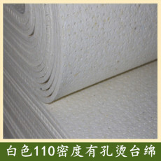 廠家供應服裝熨燙用白色110密度有孔燙臺綿