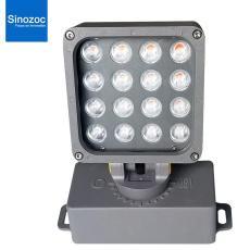 ALTONES埃拓斯廣告投射燈24W建筑物照射燈