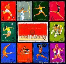 閔行區回收郵票年冊回收老錢幣收購紀念鈔