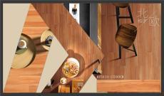 仿古木纹砖 提升家居颜值的神器