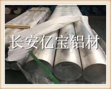 ZL101鑄造鋁板