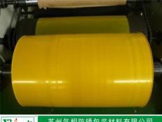 金屬防銹膜   機械防銹膜   汽配防銹膜