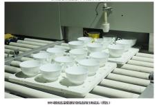 微波高温烧结在陶瓷网上彩票安全平台中的应用