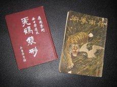 上海普陀區服務舊書回收店免費上門收集圖書
