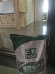 银川沥青砂浆销售批发厂家