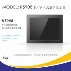 捷尼亞8寸嵌入式工業觸摸顯示器五線電阻觸