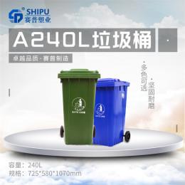 武隆垃圾分类常用垃圾桶型号