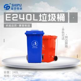 忠县垃圾分类常用垃圾桶型号