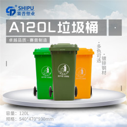 开县垃圾分类常用垃圾桶型号