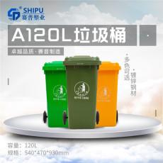 秀山垃圾分类常用垃圾桶型号