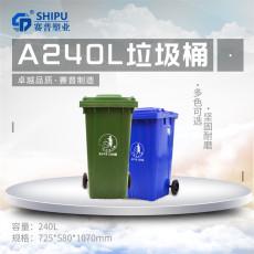 南川潲水转运塑料垃圾桶厂家