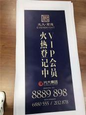 昆明廣告設計印刷廠家